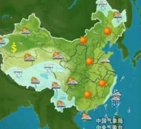 Weather related Chinese