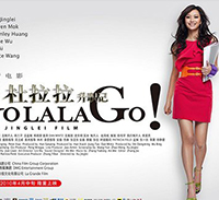 Learning Social Chinese from movie: Go Lala Go