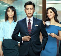 Learning Social Chinese from TV series: Elite lawyers