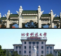 South China Agricultural University & University of Science and Technology Beijing