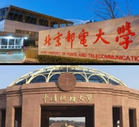 Beijing University of Posts and Telecommunications & China University of Geosciences