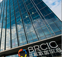 BRCIC- Belt Road Collaborative Innovative College