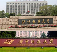 Beijing Forestry University & Huazhong University of Science and Technology