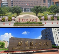 South China University of Technology & Harbin Institute of Technology