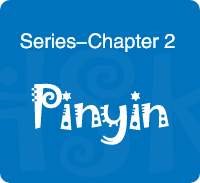 Chapter 2 Initial-1:bpmf